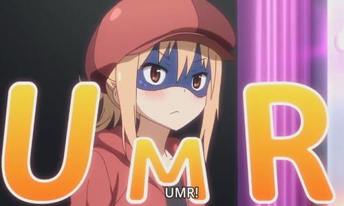 umr-4-3