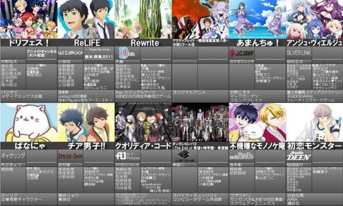 anime019