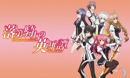 anime052
