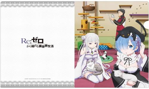 anime053