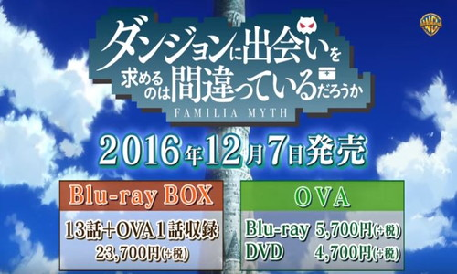 anime064
