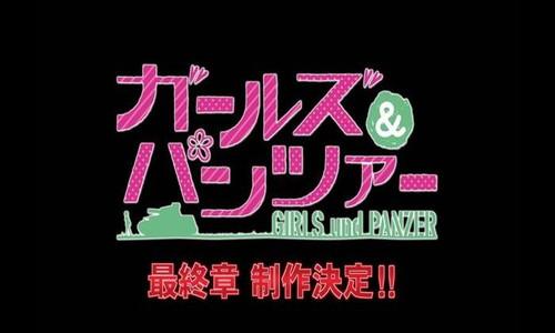 anime071