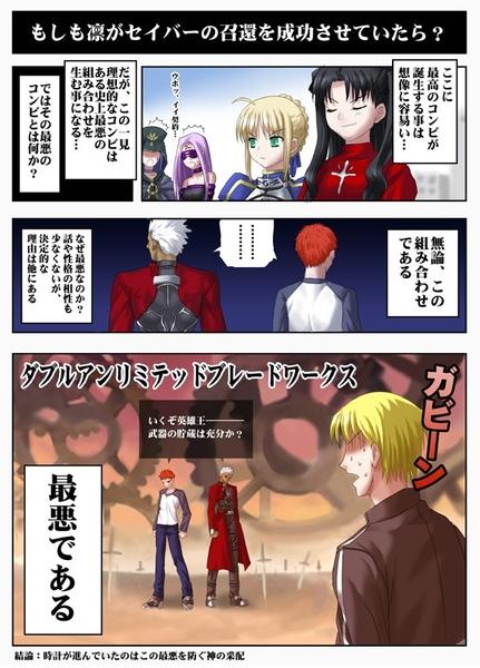 anime073-3
