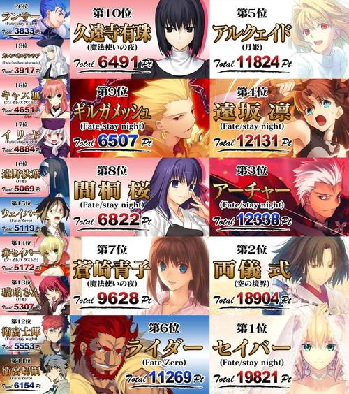 anime076-1