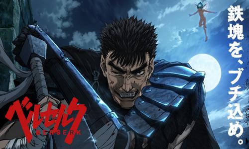 anime095