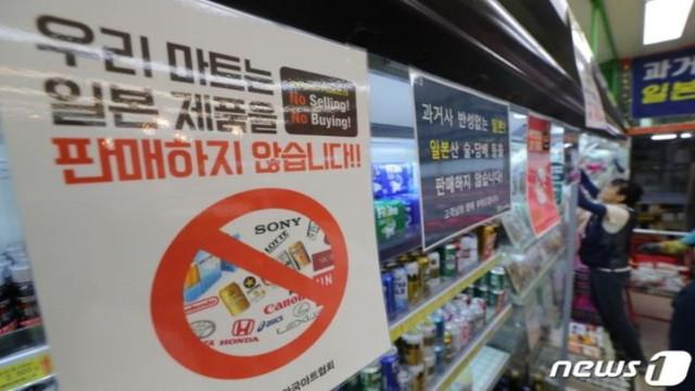 の 運動 海外 反応 不買 韓国