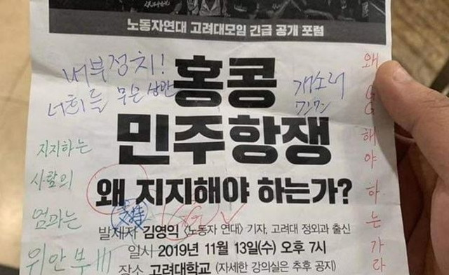韓国 中国 の 反応