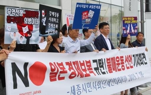 の 韓国 韓国 反応 経済 制裁