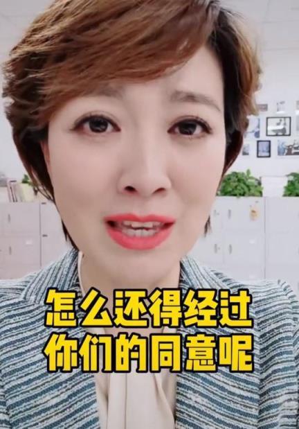 反応 中国 韓国 の