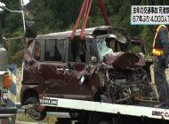 海外の反応「2016年の日本での交通事故死が4000人以下であることが話題に!」