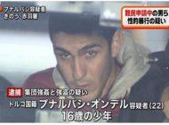 海外の反応「27人の難民受け入れを決断した日本。内2人が即座に強姦と強盗に及ぶ」