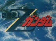 機動戦士Zガンダム第1話:海外の反応「ガンダムMKIIはベストのガンダムだ」