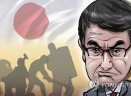 """韓国の反応「困るのは安倍じゃないの?安倍首相、韓国政府の日本就職フェア見直しで""""学生が困るだろう""""と懸念」"""