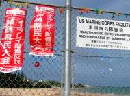 海外の反応「米海兵隊基地の移転計画について沖縄県と日本政府の間の政治的綱引きについてどう思う?」