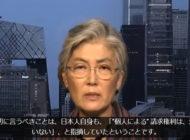 海外の反応「韓国は信頼できない、韓国の外交部長官、インタビューでの主張が矛盾だらけで突っ込まれる」