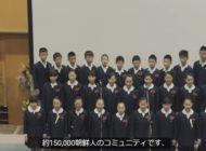 海外の反応「なぜ北朝鮮の学校が日本にあるの?日本人の憎悪の対象になる北朝鮮系の朝鮮学校の実態」