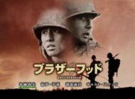 海外の反応「なぜ朝鮮戦争って他の戦争のように映画等のポップカルチャーの舞台にならないの?」