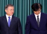 韓国の反応「文在寅政権崩壊までカウントダウン、文大統領の支持率が43.8%まで下がる」