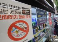 海外の反応「カメラはどうなの?韓国での日本製品不買運動でビールは売上97%ダウン、車は57%ダウン」
