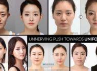 海外の反応「なぜK-POPスターや韓国人は顔を欧米人化するために整形手術をするの?将来顔が醜く崩れる可能性があるのに」