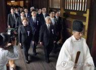 韓国の反応「靖国神社を爆破しろ、韓国人ブチ切れ、日本の国会議員98人が靖国神社を集団参拝、村山談話を否定」