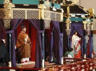 海外の反応「即位礼正殿の儀 天皇陛下の即位宣言に世界から祝福の言葉が!」